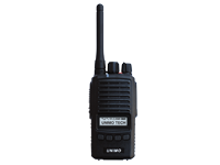 PZ-100NW VHF Profesyonel El Telsizi